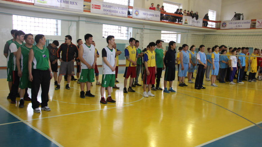 МЭЗ ХХК-ний 2014 оны спортын аварга шалгаруулах тэмцээн